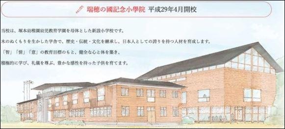 「森友学園」5.JPG