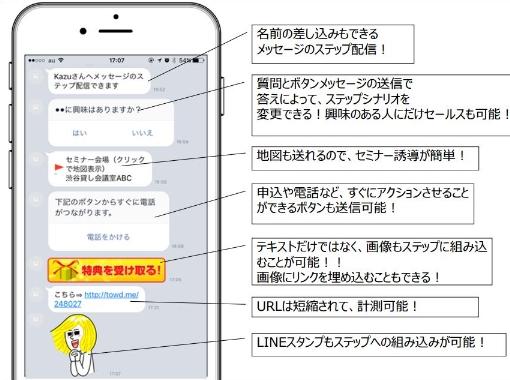ブログ画像5.JPG