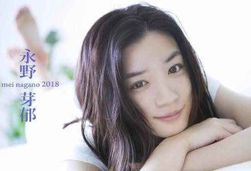 永野芽郁の画像。水着のまとめ.JPG